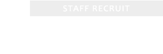 ティコニーデンタルオフィス 採用サイト