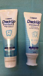 フッ素配合歯みがき剤のCheck-up スタンダード