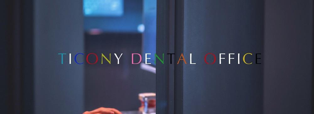 歯の予防(予防歯科)ついて